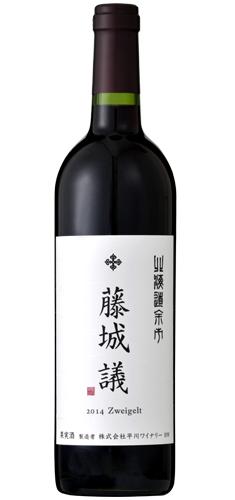 wine_fujishiro