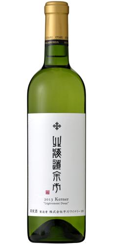 wine_yoichi