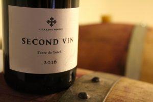 Second Vin